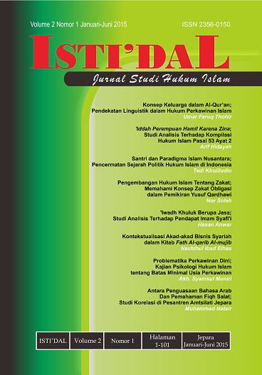 Vivência: Revista de Antropologia